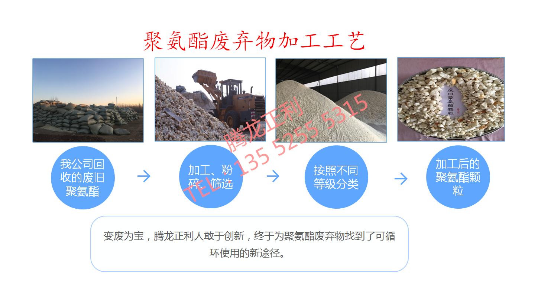 微信截图_20171226154156_看图王.png